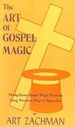 ART OF GOSPEL MAGIC