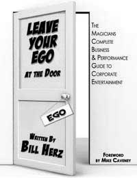 LEAVE YOUR EGO AT THE DOOR