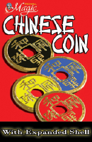 CHINESE COIN WITH EXPANDED SHELL--BLACK
