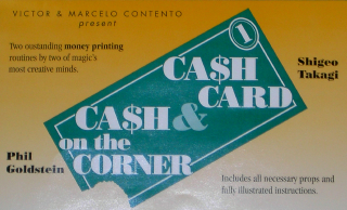 CASH ON THE CORNER & CASH CARD