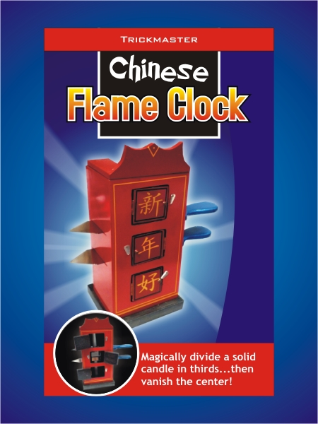 CHINESE FLAME CLOCK