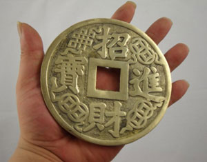 "CHINESE COIN--5"" BRASS"