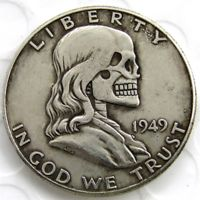 FRANKLIN HALF DOLLAR COIN--SKULL