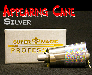 APPEARING CANE--METAL, SILVER